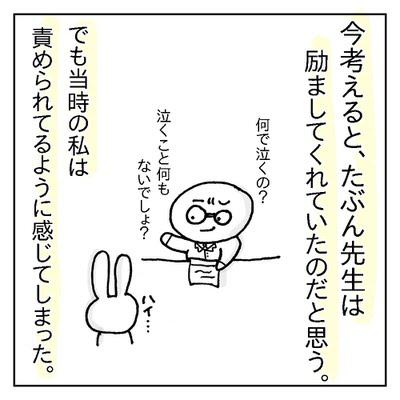 f:id:sd_marisuke:20180302094220j:plain