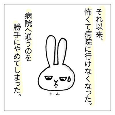 f:id:sd_marisuke:20180302094224j:plain