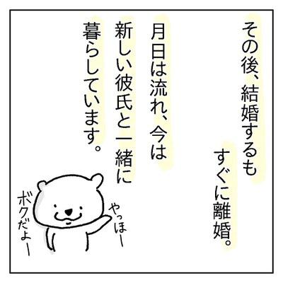f:id:sd_marisuke:20180303094654j:plain