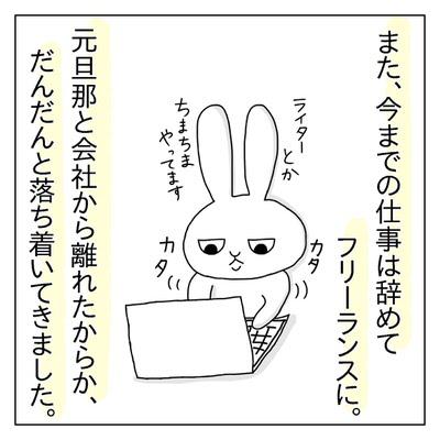 f:id:sd_marisuke:20180303094659j:plain