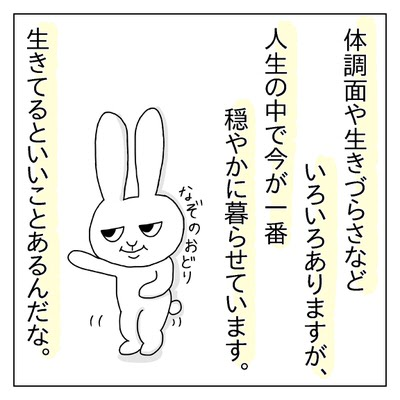 f:id:sd_marisuke:20180303094745j:plain