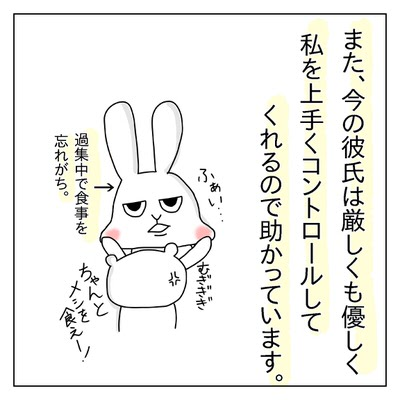 f:id:sd_marisuke:20180303094748j:plain