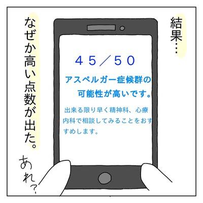 f:id:sd_marisuke:20180306110053j:plain