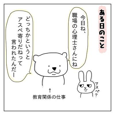 f:id:sd_marisuke:20180306110059j:plain