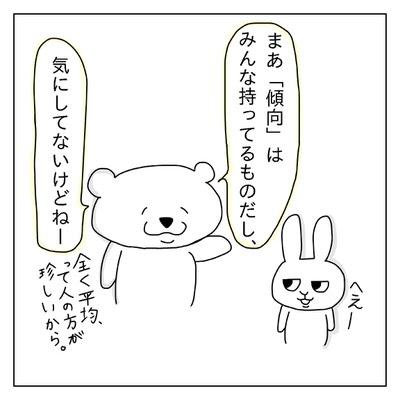 f:id:sd_marisuke:20180306110102j:plain