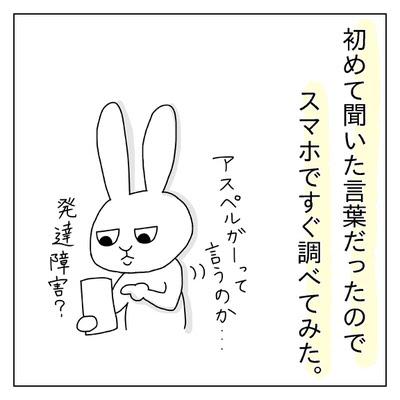 f:id:sd_marisuke:20180306110105j:plain