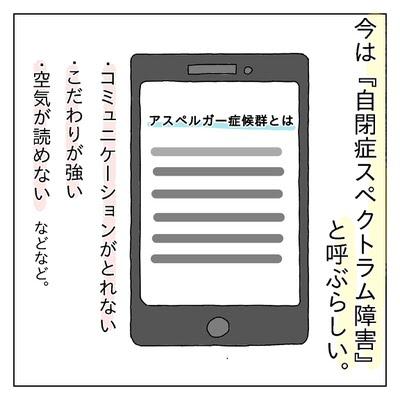 f:id:sd_marisuke:20180306110108j:plain