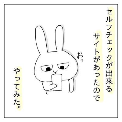 f:id:sd_marisuke:20180306110111j:plain