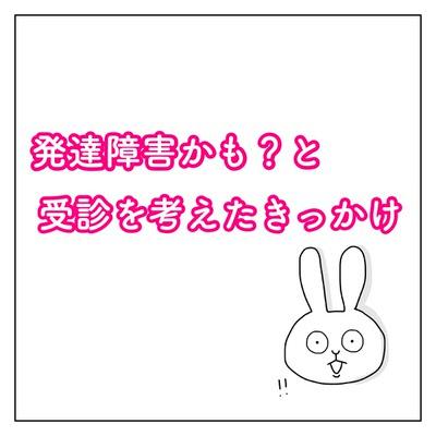 f:id:sd_marisuke:20180306111600j:plain