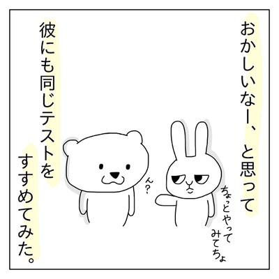 f:id:sd_marisuke:20180307193630j:plain