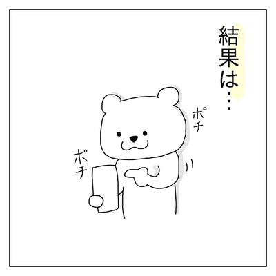 f:id:sd_marisuke:20180307193633j:plain