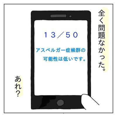 f:id:sd_marisuke:20180307193637j:plain