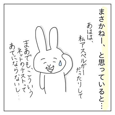 f:id:sd_marisuke:20180307193640j:plain