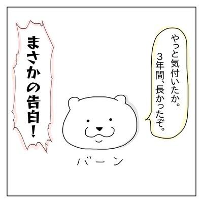 f:id:sd_marisuke:20180307193644j:plain