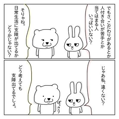 f:id:sd_marisuke:20180309101605j:plain