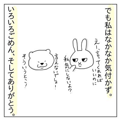 f:id:sd_marisuke:20180309101608j:plain