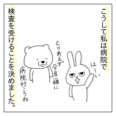 f:id:sd_marisuke:20180309101611j:plain