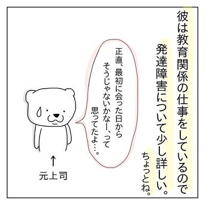 f:id:sd_marisuke:20180309101617j:plain