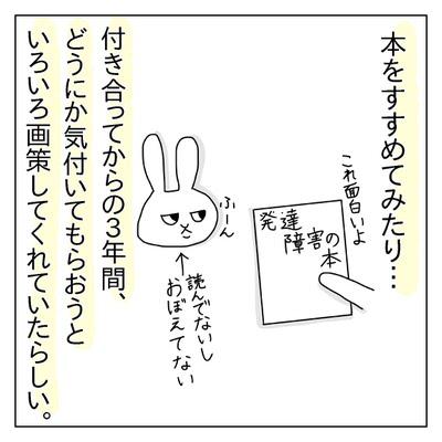 f:id:sd_marisuke:20180309101620j:plain