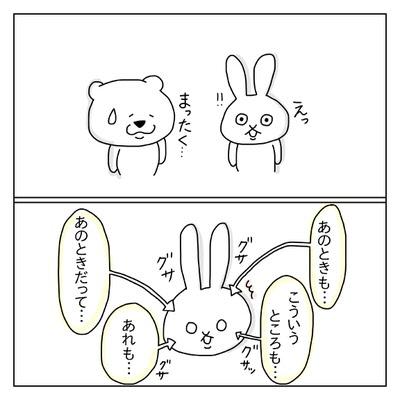 f:id:sd_marisuke:20180309101623j:plain