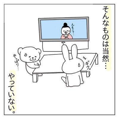 f:id:sd_marisuke:20180310160528j:plain