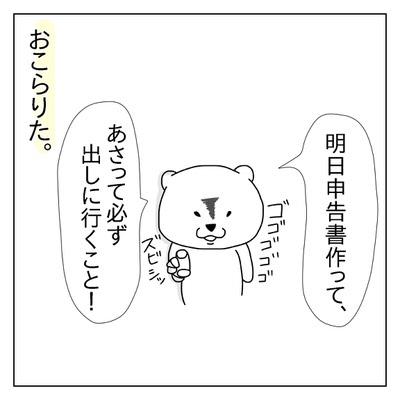 f:id:sd_marisuke:20180310160532j:plain