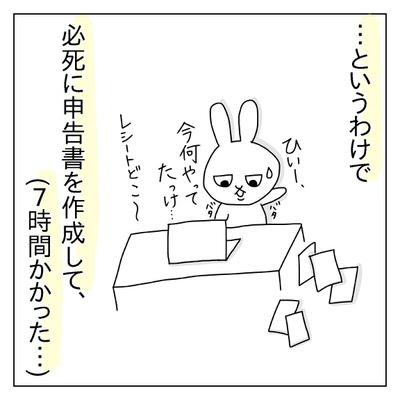 f:id:sd_marisuke:20180310160537j:plain