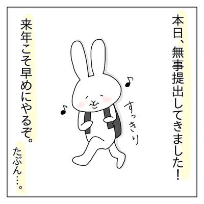 f:id:sd_marisuke:20180310160540j:plain