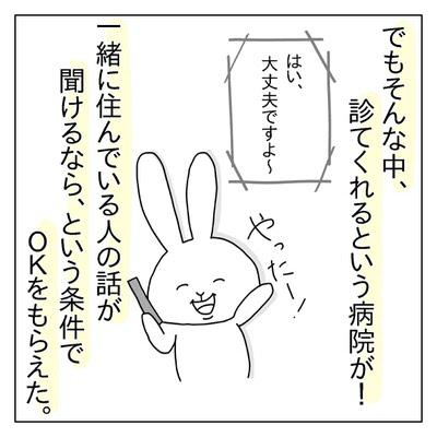 f:id:sd_marisuke:20180313135337j:plain
