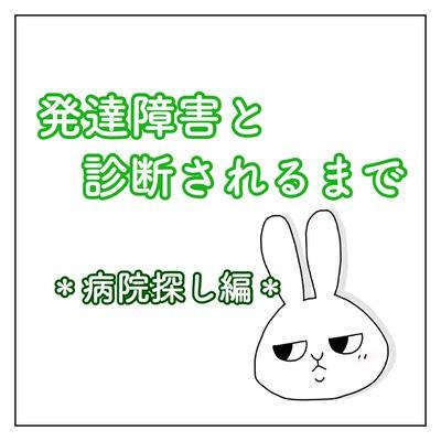 f:id:sd_marisuke:20180313135340j:plain