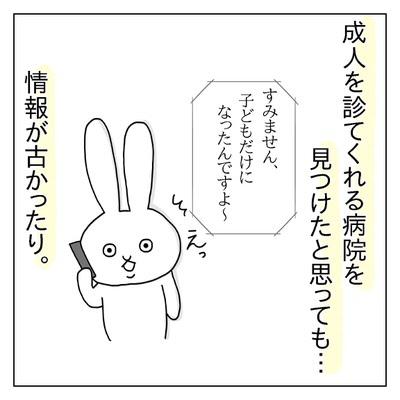 f:id:sd_marisuke:20180313150948j:plain