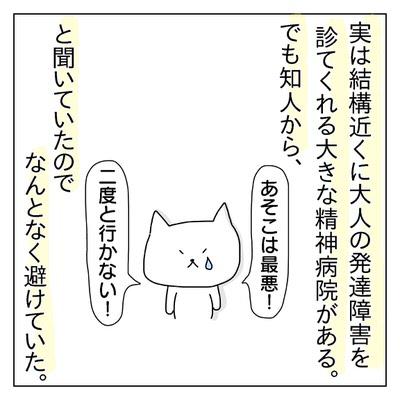 f:id:sd_marisuke:20180316100417j:plain