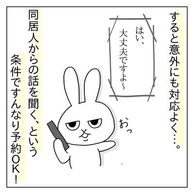 f:id:sd_marisuke:20180316100421j:plain