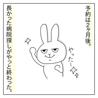 f:id:sd_marisuke:20180316100424j:plain