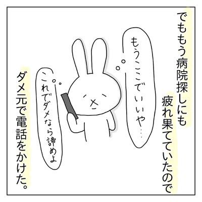 f:id:sd_marisuke:20180316100427j:plain