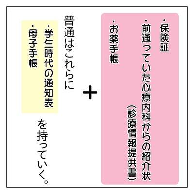 f:id:sd_marisuke:20180316105253j:plain