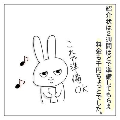 f:id:sd_marisuke:20180316105303j:plain