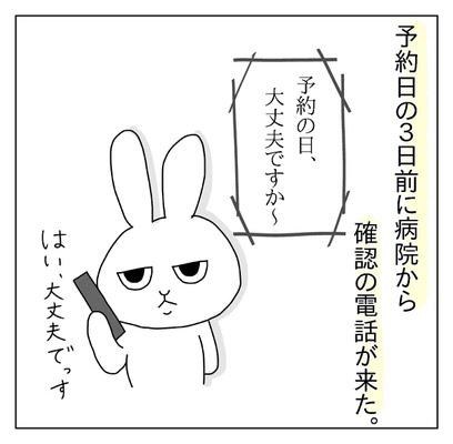 f:id:sd_marisuke:20180316122245j:plain