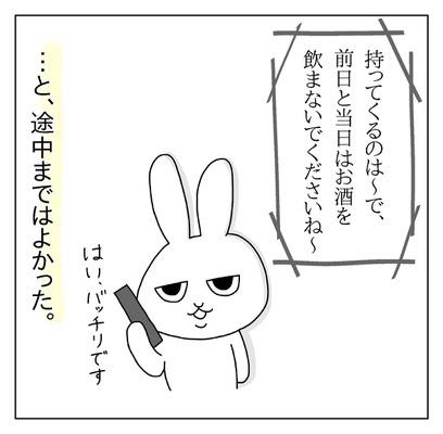 f:id:sd_marisuke:20180316122248j:plain