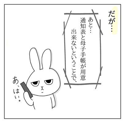 f:id:sd_marisuke:20180316122252j:plain