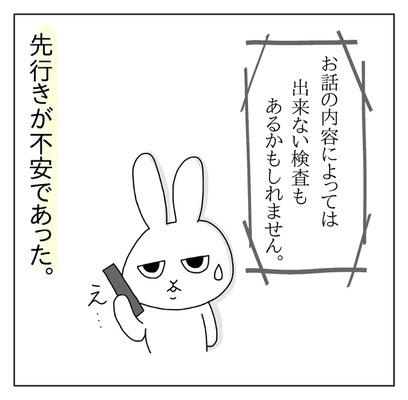 f:id:sd_marisuke:20180316122256j:plain
