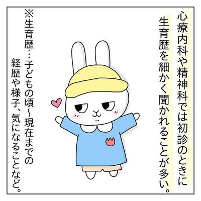 f:id:sd_marisuke:20180319113707j:plain