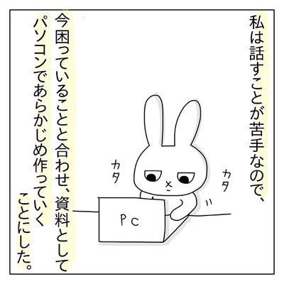 f:id:sd_marisuke:20180319113710j:plain
