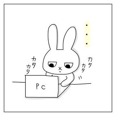 f:id:sd_marisuke:20180319113714j:plain