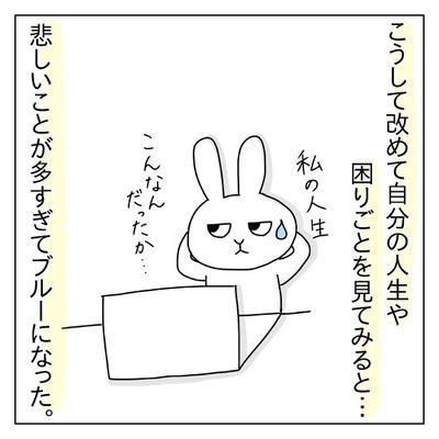 f:id:sd_marisuke:20180319113717j:plain