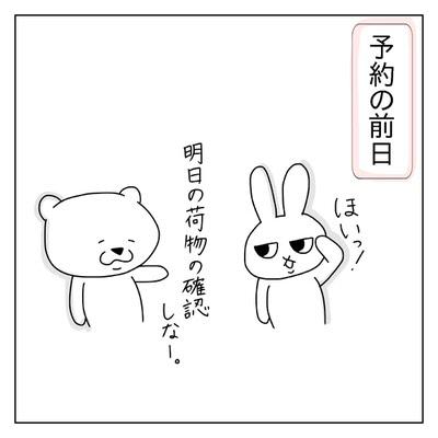 f:id:sd_marisuke:20180324092959j:plain
