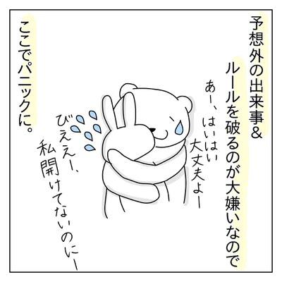 f:id:sd_marisuke:20180324093009j:plain