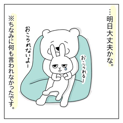 f:id:sd_marisuke:20180324093012j:plain