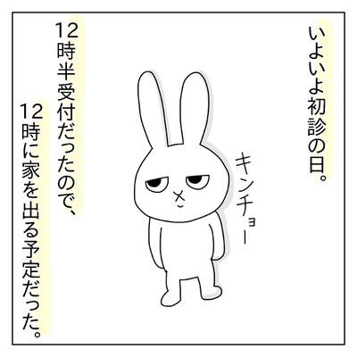 f:id:sd_marisuke:20180324093211j:plain