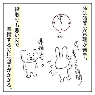 f:id:sd_marisuke:20180324093217j:plain